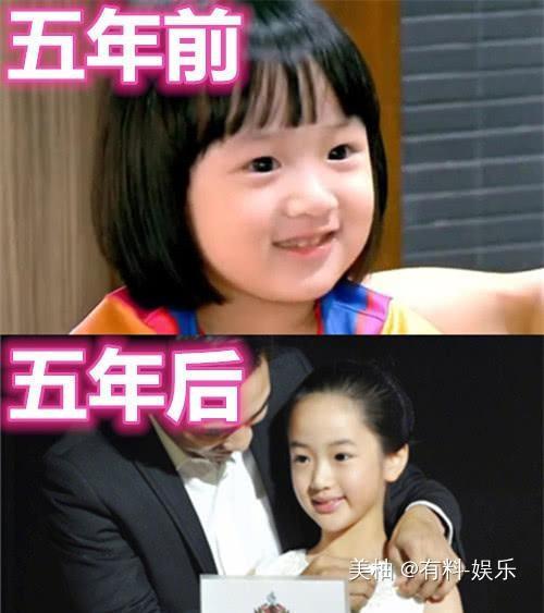 《爸爸回来了》5年前vs5年后,甜馨变小仙女,而他瘦到认不出