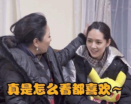 尴尬!求婚结束后奚梦瑶被冷落,这是把她当道具吗?
