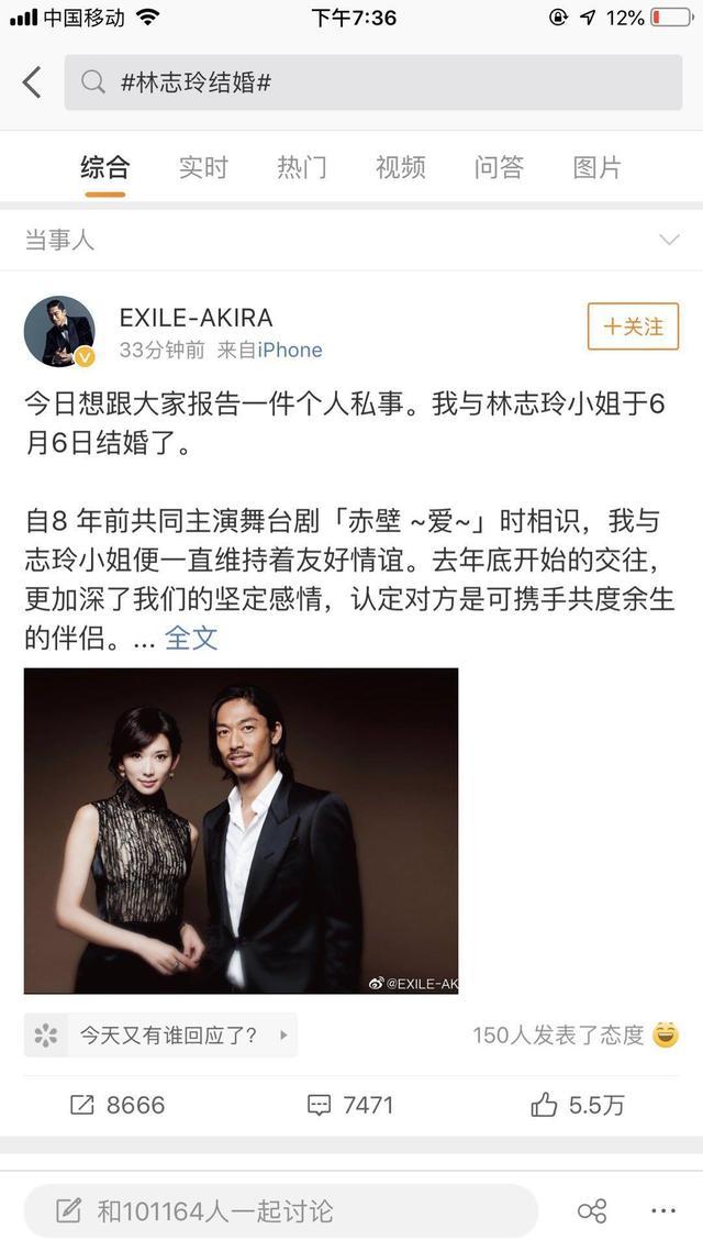 """45岁林志玲嫁给日本男星:""""单身时活得嚣张,结婚依旧光芒万丈"""""""