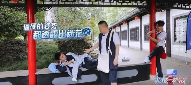 """贾乃亮接替孙红雷成新一代""""抢王"""",和罗志祥玩出了极挑最初感觉"""