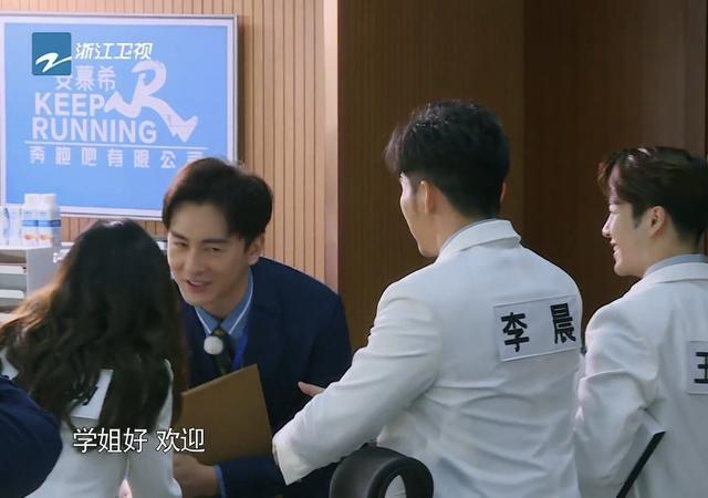 郑元畅录《跑男》入场细节圈粉,王嘉尔游戏险受伤,郑元畅举动暖