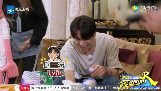 杨颖宋雨琦看跑男时,谁注意二人手里的零食?暴露演员与爱豆区别