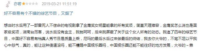 《极限挑战》收视率惨淡孙红雷回归,斥问导演:你有什么实力?