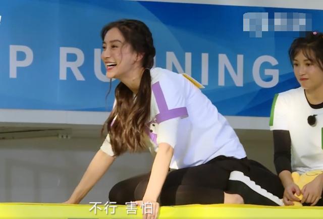 《奔跑吧》预告,彭小苒独木桥上翻跟斗,郑恺玩游戏痛出表情包