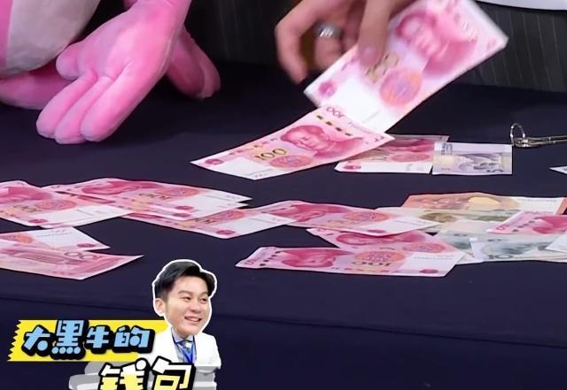 奔跑吧:节目组临时检查钱包,baby太寒酸,李晨钱包让人泪目