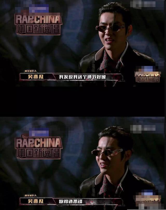 吴亦凡同一个节目,两年间肉眼可见的速度胖了,粉丝:求求别吃了