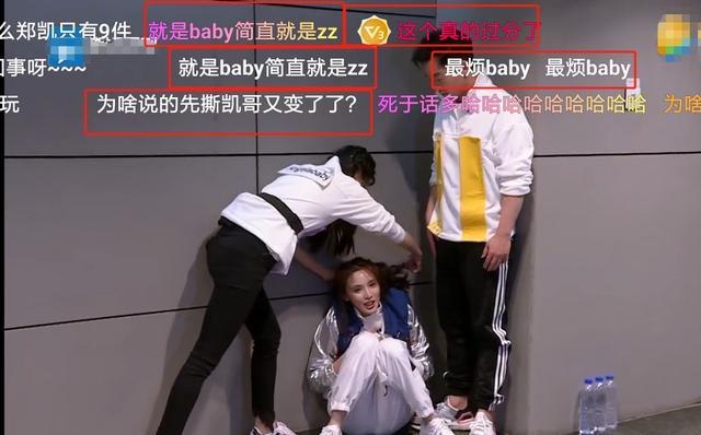 跑男迎来两位靓女,苏青彭小苒被赞,baby被指多次耍赖败了好感