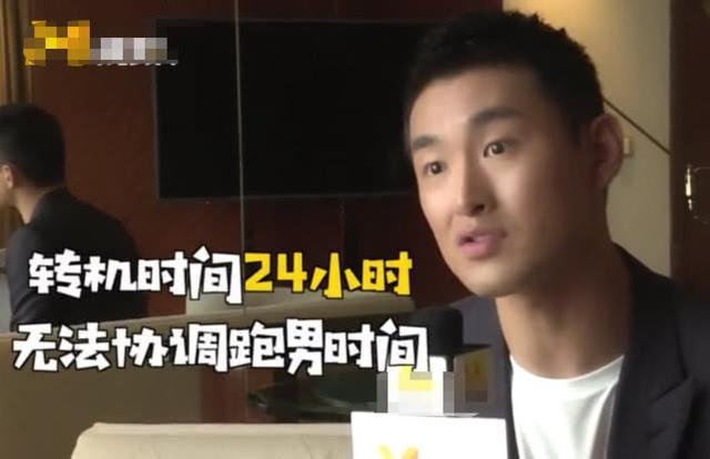 王彦霖独家回应退出跑男:没退出,但更愿意多拍电影