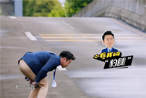 跑男有史以来最严重的一次惩罚,看清郑恺被鞭打的一幕,网友炸锅