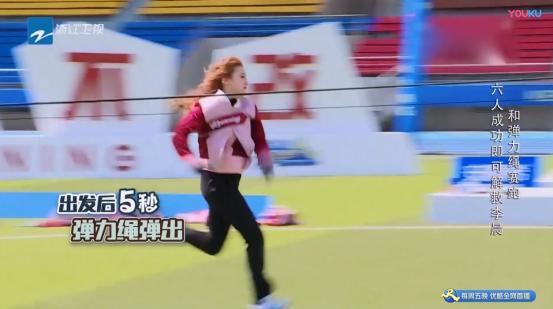 《奔跑吧》郭艾伦没到4秒就放绳!Angelababy抢跑还延长了时间