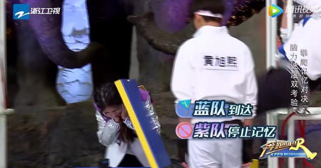 李晨自私赢游戏用脚踢baby头,网友看呆了,粉丝:心疼baby