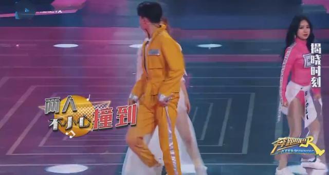 《奔跑吧》黄旭熙舞姿帅炸了,搭档宋雨琦成全场最嗨组合