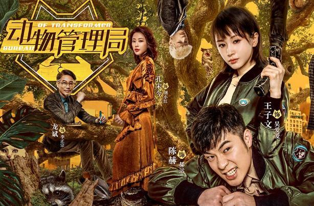 邓超陈赫退《奔跑吧兄弟》是正确的决定吗?主要看两方面