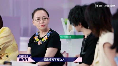 华晨宇和宋丹丹争论考核标准,by2没和声被降星,现场不合起争执