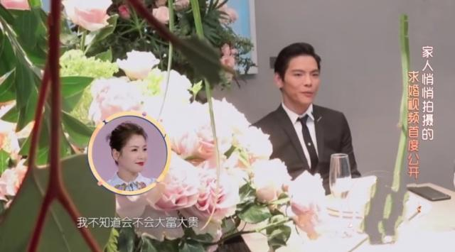求婚视频综艺首曝光,结果向佐零差评,郭碧婷却被网友吐槽了?