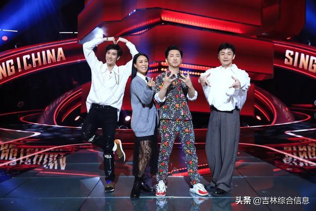 2019《中国好声音》发布会 四导师互送礼物引爆笑