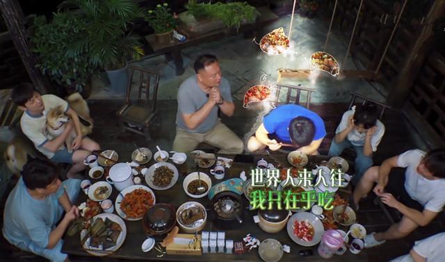 《向往3》迎来最能吃嘉宾,不但和彭昱畅比饭量,而且还吃睡着了