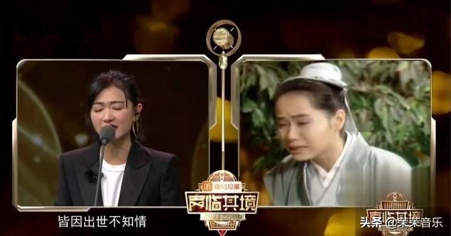 低调实力派万茜:《声临其境》无冕之王,输给倪萍老师,虽败犹荣