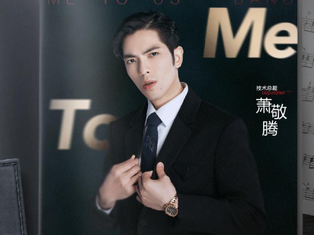 《中餐厅》后,王俊凯终于官宣新综艺啦!看清常驻MC阵容粉丝沸腾