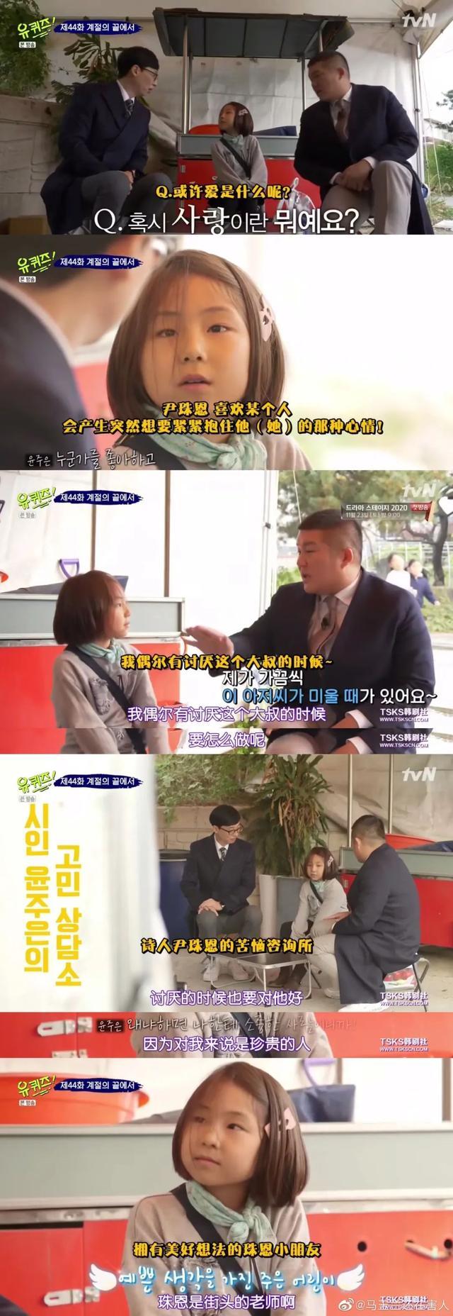 为什么韩国综艺可以做得这么好,让人哭也让人笑