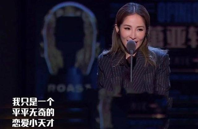 """《花花万物》成综艺黑马!""""敢问敢说""""完美继承《康熙》犀利内核"""