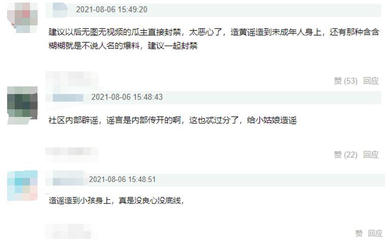 网友恶意造谣15岁多多品行不端被开除,学校迅速辟谣!黄磊也报警